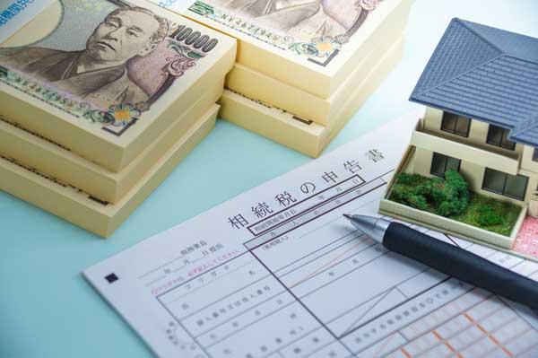 アパートを相続したら?流れと税金の計算方法・注意点を解説