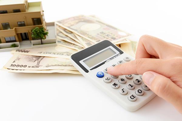 借地権と使用貸借権の違い