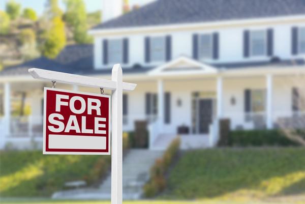 【土地の相場の調べ方】相場を知って土地の売却価格決定に役立てよう