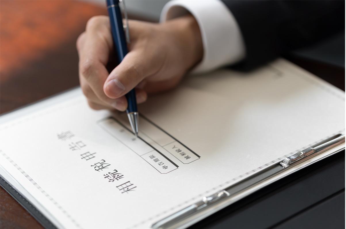 不動産を購入すると相続税が減るのは何故?