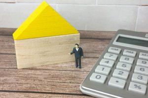 古家付き土地の売却にかかわる費用と税金